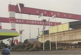 Storia di successo alla CSBC di Taiwan
